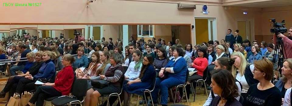 """2 марта 2019 г на базе ГБОУ """"Школа №1527"""" состоялась II Московская научно-образовательная конференция по истории медицины EQUILIBRIUM."""