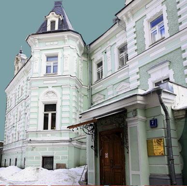 «Ночь музеев. Ночь медицинских музеев» пройдет в Музее Российской медицины (г. Москва, Большой Николоворобинский переулок, 7)